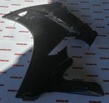 Левый пластик для мотоциклов Yamaha FJR1300 06-07