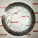 Передний тормозной диск для мотоцикла Yamaha XVS400 Drag Star