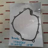 Прокладка крышки картера для квадроцикла Yamaha YFM660FA Grizzly 660