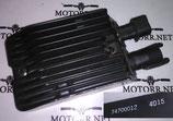 Реле зарядки для мотоцикла HD XL1200 14-17