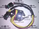 Реле зарядки для гидроцикла BRP 787