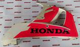 Правый пластик нижний для мотоциклов Honda CBR929RR 00-01