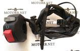 Пульт управления на мотоцикл Yamaha 46091-0135