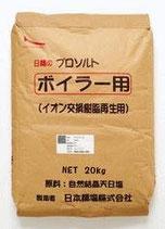 再生用プロソルト20kg 10袋