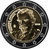 Griechenland 2018 - Kostis Palamas