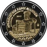 Griechenland 2017 - Archäologische Stätte von Philippi