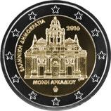 Griechenland 2016 - Arcadi-Kloster