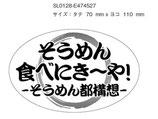 3000円支援