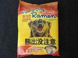 熊出没・北海道ラーメン 1箱 10個入