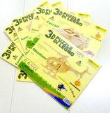 5 PUZZLE 3D Semplici