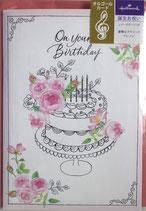 オルゴールカード 誕生祝「バースデーソング」EAO-715-069