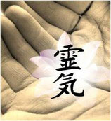 Initiation Reiki 1 (SHODEN)