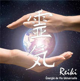 Initiation Reiki 3 (SHINPIDEN)