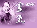 Initiation Reiki 4 (Maître Enseignant)