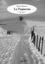 La Paginetta