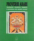 Proverbi arabi (tradizioni filosofia umanità e saggezza del mondo arabo)