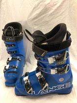 Chaussures de ski Junior Lange RSJ65