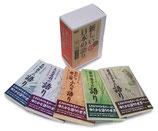 新しい日本の語り 第Ⅰ期全5巻セット