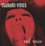 1st MAXI「red voice」