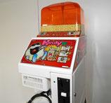 Handy - Popcorn Verkaufsautomat