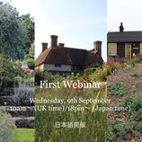 Online ガーデンツアー in England with makiko - (日本語開催) *2020年9月9日配信