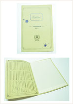 Cahier Ecolier