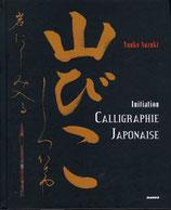 Calligraphie Japonaise Initiation