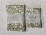 あずま袋2枚セット(小花モスグリーン)