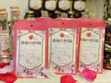 バラの香り湯5個セット