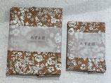 あずま袋2枚セット(小花ブラウン)