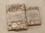 あずま袋2枚セット(大人ピンク)