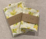 あずま袋2枚セット(ミモザホワイト)