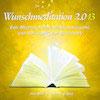 Wunschmeditation 2.013 (CD)