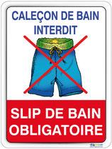 Short de bain interdit