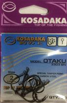 Крючки Kosadaka OTAKU 3303 BN № 2