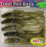 NYMPH Trout Red Bass (GC) Цвет - Olive/Silver