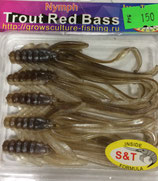 NYMPH Trout Red Bass (GC) Цвет - Brown/Silver