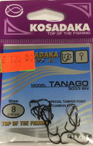 Крючки Kosadaka TANAGO 3033 BN № 8