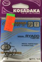 Крючки Kosadaka RYADO 1050 BN № 14