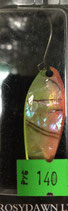 Блесна форелевая планирующая PURE (Rosy Dawn) 5 гр., 43 мм  Цвет 08 перламутр