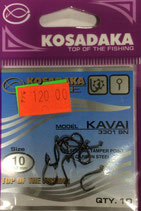 Крючки Kosadaka KAVAI 3301 BN № 10