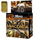 Плетеный шнур ANACONDA CAMO DESERN 0,16