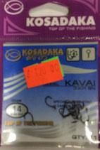 Крючки Kosadaka KAVAI 3301 BN № 14