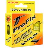 Плетеный шнур ProFix Braided line OLIVA 0,08