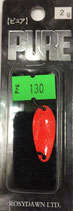 Блесна форелевая планирующая PURE (Rosy Dawn) 2,0 гр., 28 мм  Цвет 014