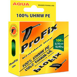 Плетеный шнур ProFix Braided line DARK-GREEN 0,10