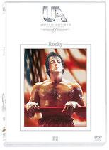 DVD Rocky 1