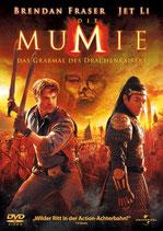 DVD Die Mumie Das Grabmal des Drachenkaisers