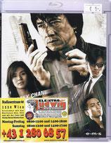 BD New Police Story Jacky Chan