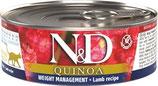 Feline Adult Quinoa Weight Management - Lamm, Brokkoli & Spargel 80 g